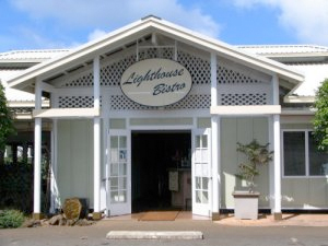 the Lighthouse bistro Kilauea Kauai