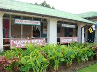 Hanalei Gourmet