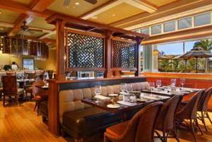 Nanea Restaurant, Princeville Kauai